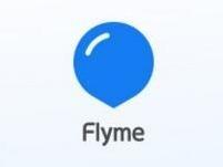 Flyme年度合作伙伴颁奖典礼 腾讯最牛?