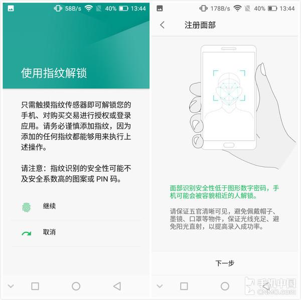 """红辣椒7X体验评测:千元档""""吃鸡""""神器"""
