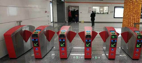 杭州地铁支持Huawei Pay再也不用买票了