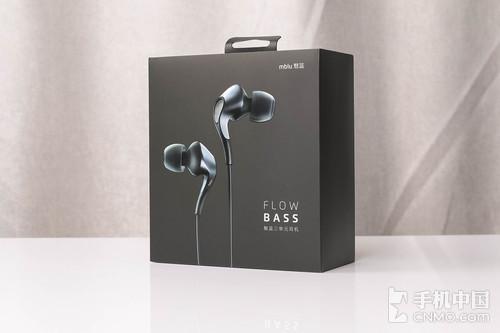 低频神器!魅族Flow Bass三单元耳机图赏