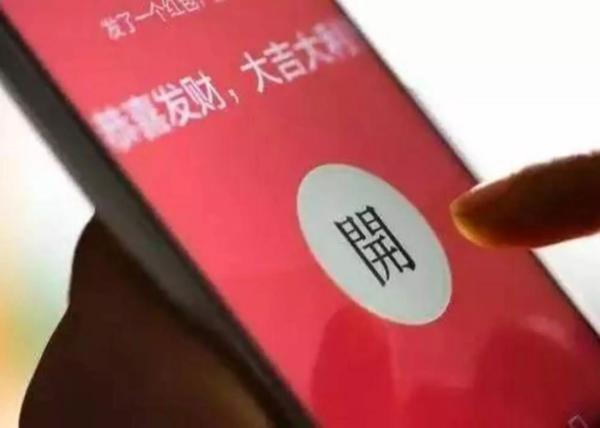 春节抢红包必备 华为nova2s相思红开售