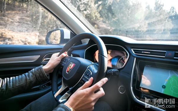 智能互联网汽车标杆 荣威rx3跨界试驾 - 手机中国