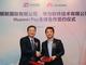 华为携手银联国际 布局Huawei Pay全球化