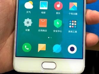 魅蓝Note6成功刷入MIUI 9 米粉魅友炸锅