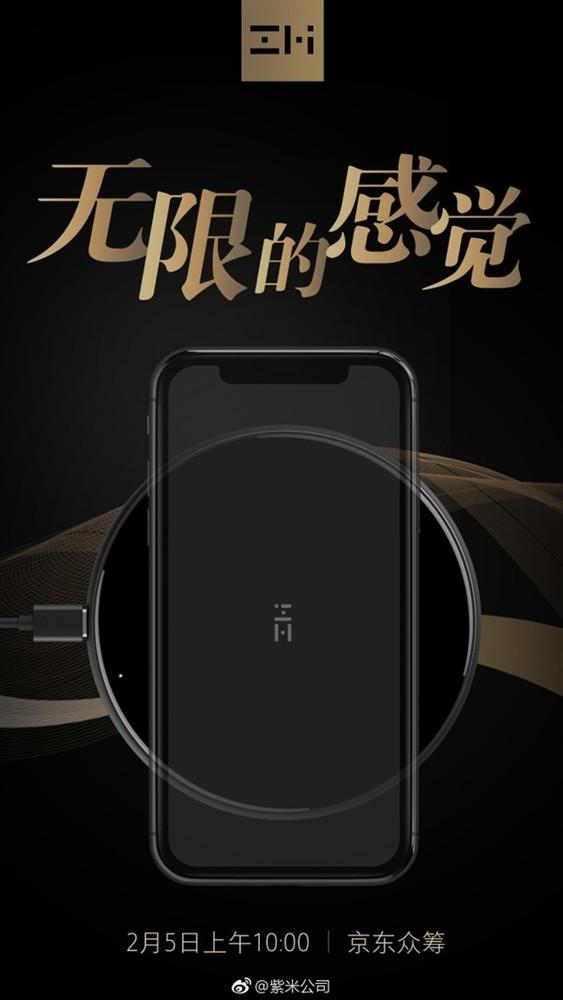 紫米无线充电板将至 为iPhone X而生!