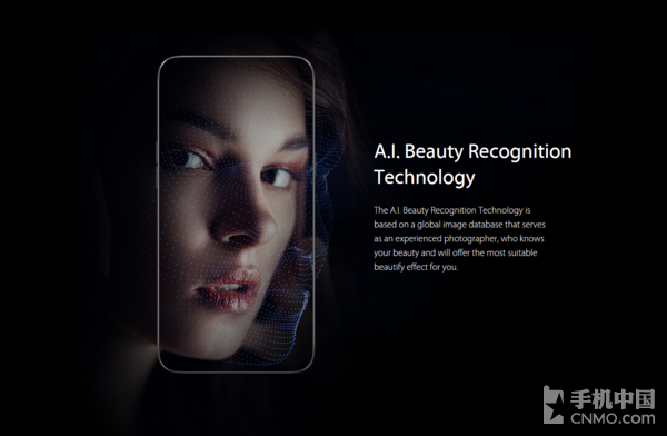 AI美颜技术