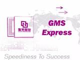 紫光展锐支持GMS Express 加速终端上市