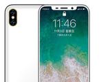 """国产""""iPhone X""""上市 1499元就足够有面"""