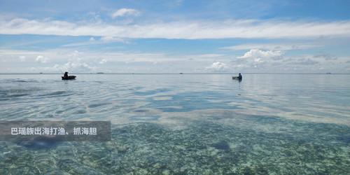 行摄志:一加5T 海天一色 东南亚诸岛游记