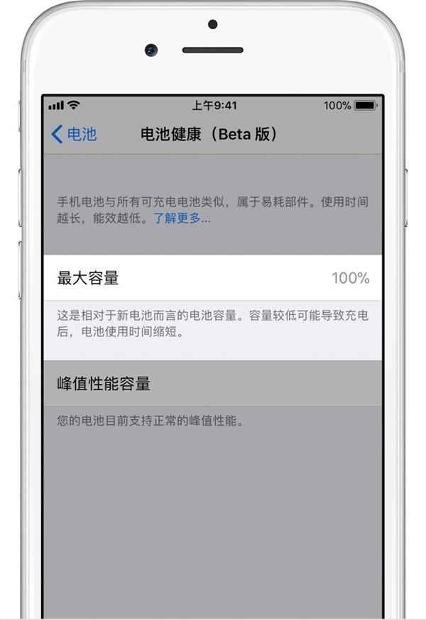 iOS 11.3将至 只有iPhone X/8/8P不降频!