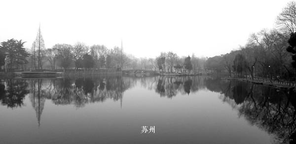 苏州·东园
