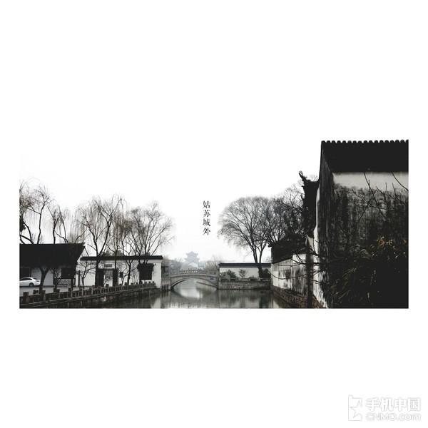 苏州·耦园