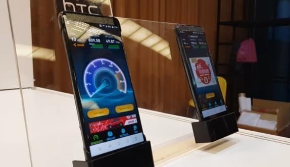 HTC U12曝光(图片来自网络)