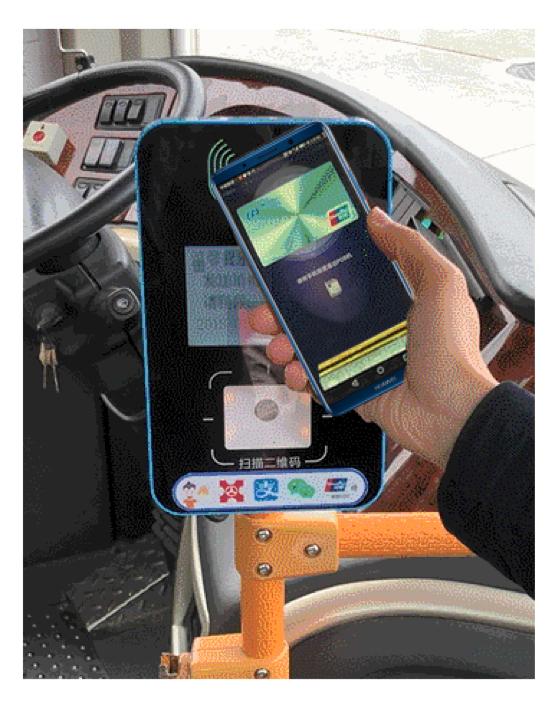 羡慕珠海人民 Huawei Pay银行卡乘车来了