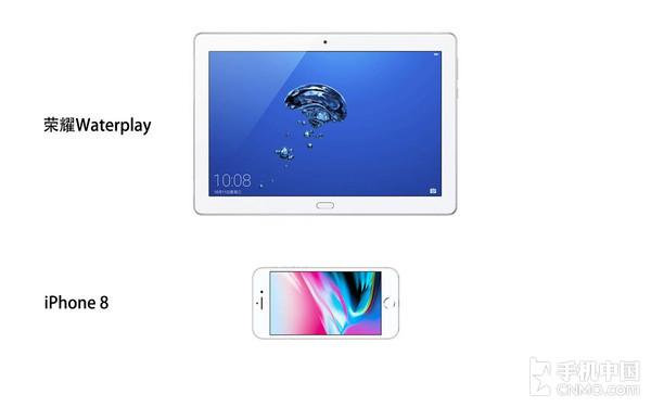 荣耀Waterplay屏幕对比iPhone 8