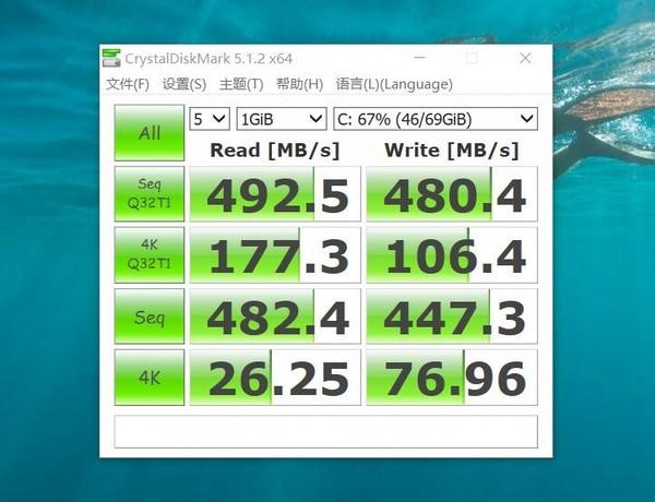 华硕灵耀3固态硬盘性能测试