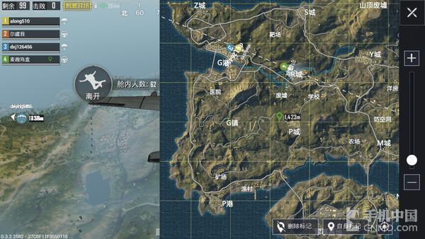 《绝地求生:刺激战场》地图(标记点有距离提示)