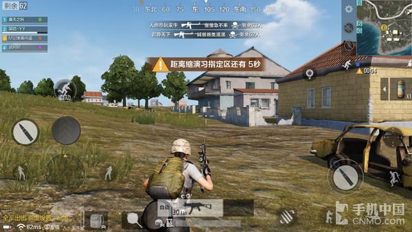 《绝地求生:全军出击》游戏画面