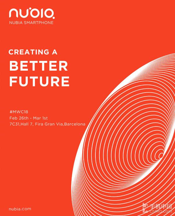 努比亚MWC2018海报