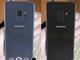 三星官方泄露S9真机照 这次四色都齐了