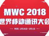 想买2018MWC最新手机 这里就能全搞定!