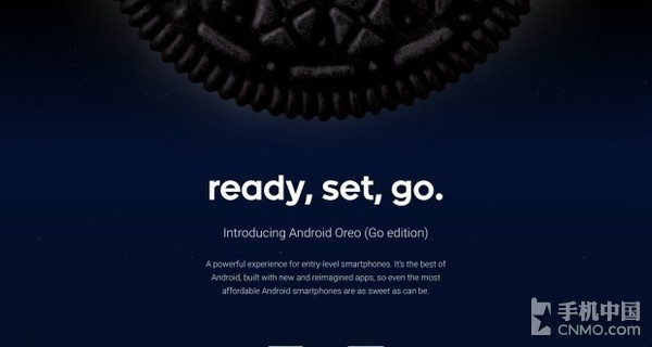Android Go系统