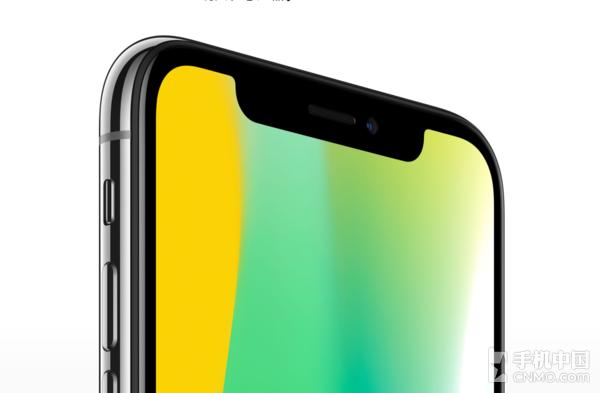 """iPhone X屏幕顶端的""""刘海"""""""