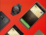 Huawei Pay联手体验店 购机满500-50!