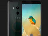 HTC U12将新增磨砂白配色 将于4月发布