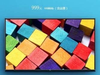 小米电视4A 32英寸版8个月卖100万台!