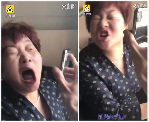 阻止儿子用iPhone X转账 母亲表情包火了