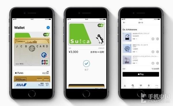 Apple Pay现已支持日本公交卡