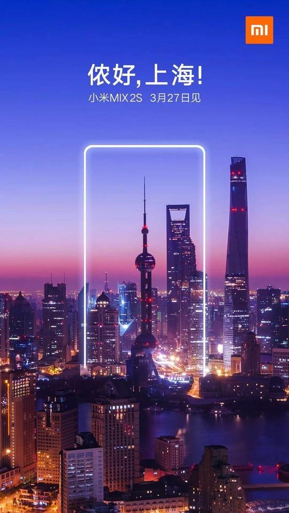小米MIX 2S定档3月27日发布 我们上海见
