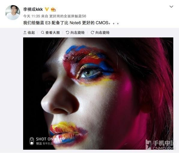 李楠微博内容