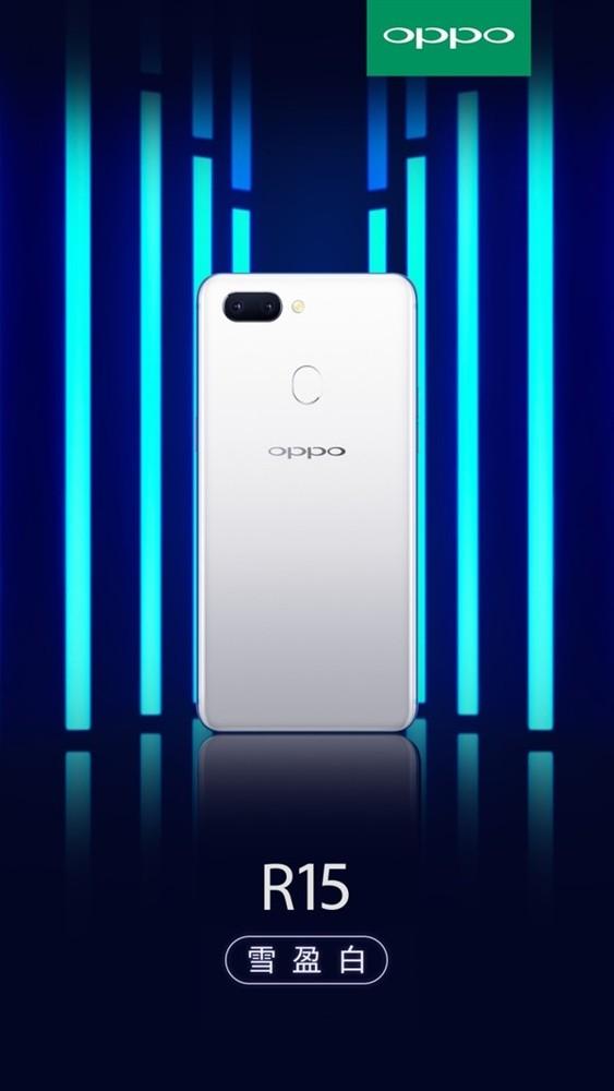 官宣OPPO R15外观 双面玻璃/三种颜色