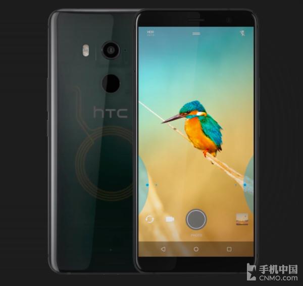 图片为HTC U11+