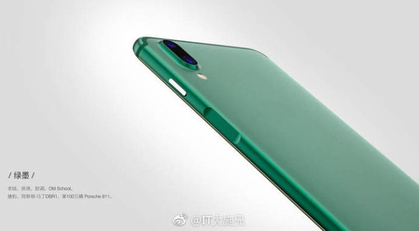 网传魅蓝E3绿墨色图片