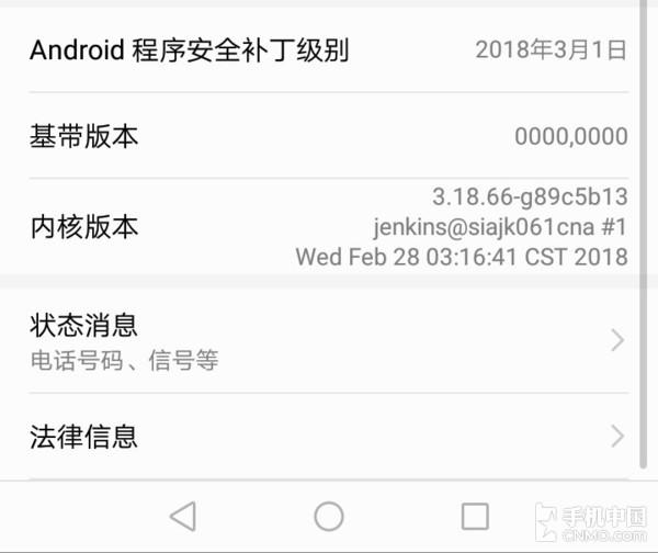 Android程序安全补丁已经更新到2018年3月1日