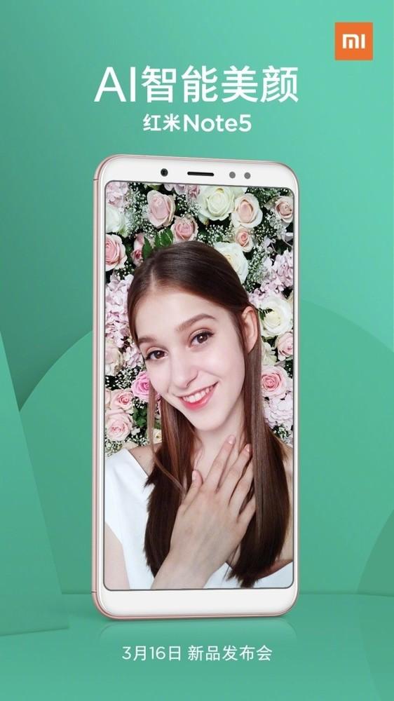 红米Note 5发布会预热宣传图(图片来自网络)
