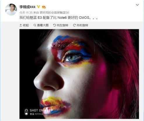李楠在微博放出的魅蓝E3将配备更好的CMOS(图片来自网络)