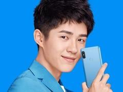 红米Note 5已在京东开启预售 惊喜满满