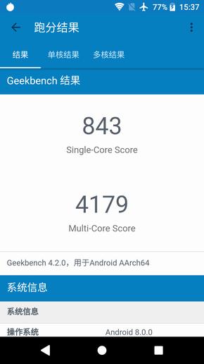 索尼Xperia XA2 Ultra Geekbench跑分