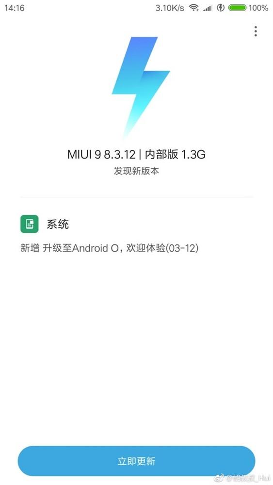 小米5更新安卓8.0内侧版截图(图片来自微博网友)