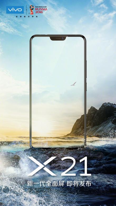 vivo X21宣传海报
