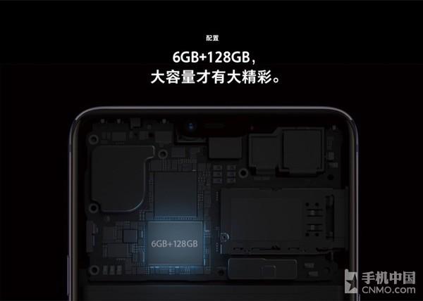 OPPO R15配备6GB+128GB的存储