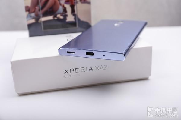 索尼Xperia XA2 Ultra
