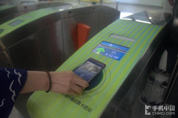 Huawei Pay放大招!宁波可刷手机乘地铁
