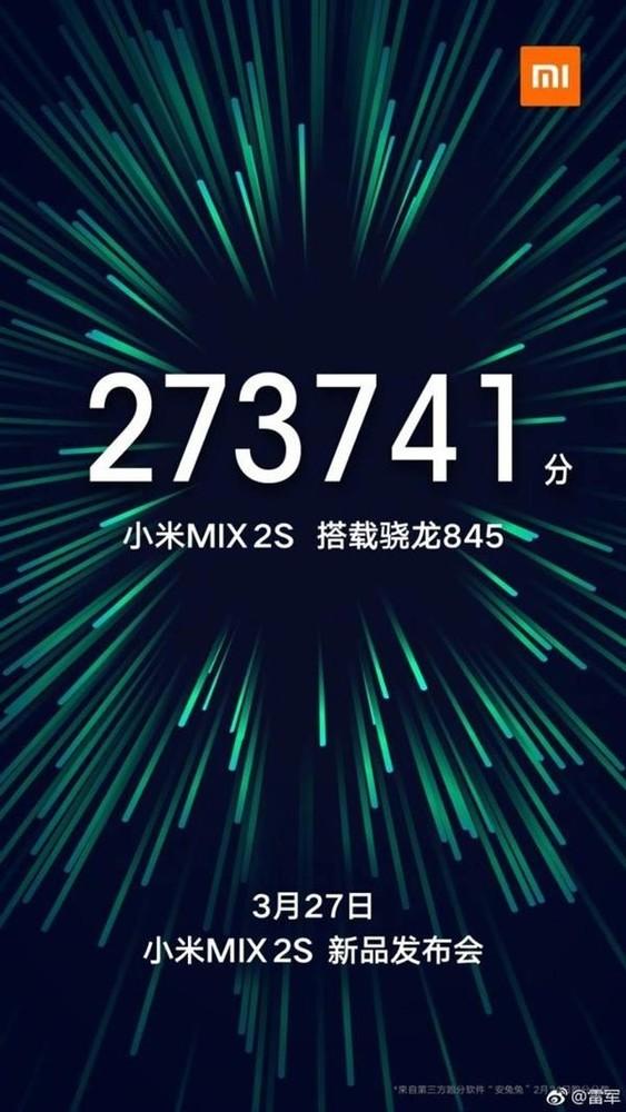 小米MIX 2S搭载骁龙845