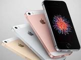 iPhone SE 2月底发布?刘海设计来了