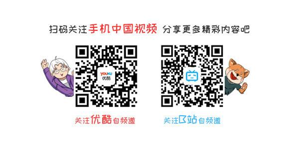 王嘉尔和鹿晗的新宠! vivo X21UD首发开箱